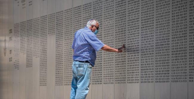 "יום הזיכרון תשפ""א: צפירת זיכרון בשעה 11:00"
