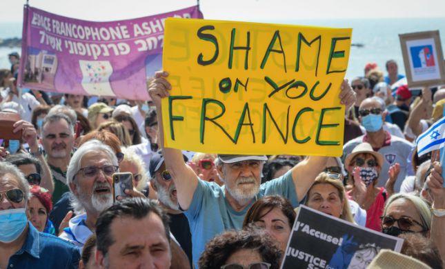 זעם בצרפת: אלפי מפגינים על זיכוי רוצח שרה חלימי