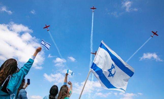 צפו: מטס יום העצמאות ה-73 של ישראל