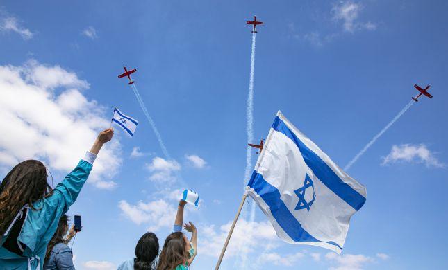 עם ישראל הוא עם הנצח - זה שמצליח נגד כל הסיכויים
