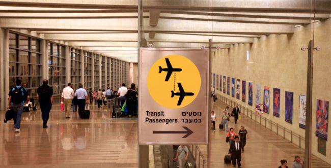 בוחנים הגבלת טיסות לבלימת הווריאנט ההודי