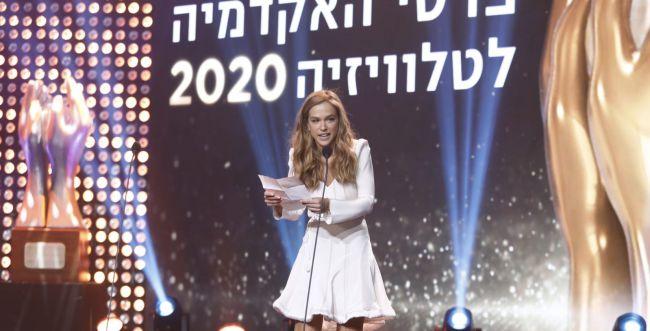 שטיח אדום: הבחירות של הכוכבים בטקס פרסי הטלויזיה