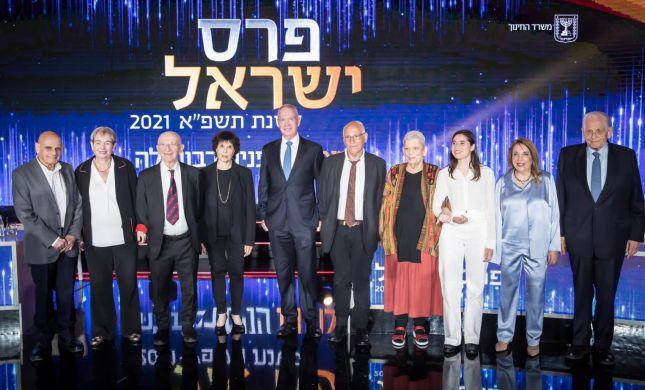 """צפו: טקס הענקת פרסי ישראל לשנת תשפ""""א"""