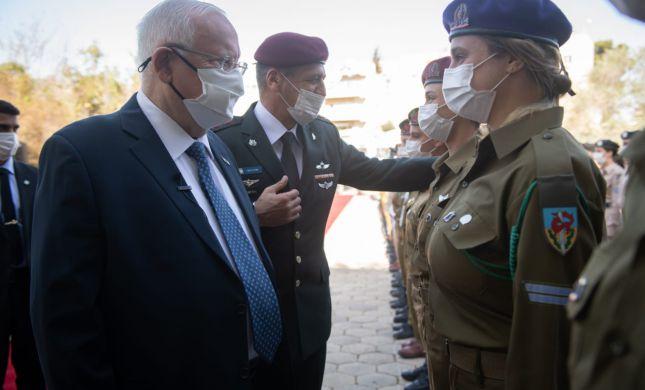 """כל הקצינים והחיילים מצטייני הנשיא תשפ""""א"""