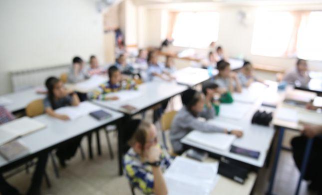 """בג""""ץ מתערב בהרכב לימודי היהדות בבתי הספר"""