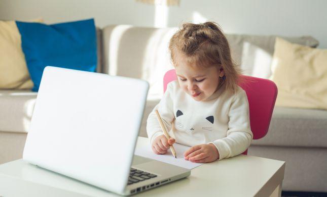 רוצים להגן על הילדים שלכם מפני סכנות הרשת? לחצו >>