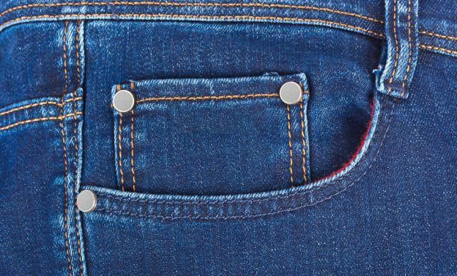 תלמידת כתה א ביקשה ג'ינס עם כיסים ומותג אופנה נענה