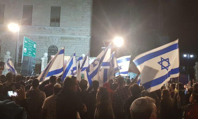 תושבי לוד הפגינו מול ביתו של ראש הממשלה