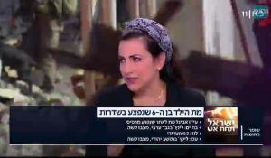 חדשות טלוויזיה, טלוויזיה ורדיו, מבזקים לא רק עזה ולוד: המאבק האמיתי של אזרחי ישראל