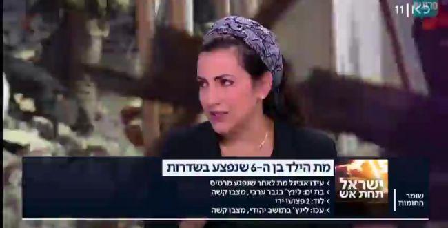 לא רק עזה ולוד: המאבק האמיתי של אזרחי ישראל