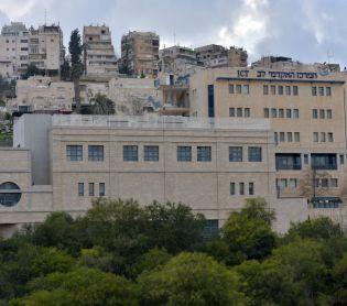 השכלה גבוהה, חינוך ובריאות יום ירושלים 2021: לשחרר את ירושלים כלכלית