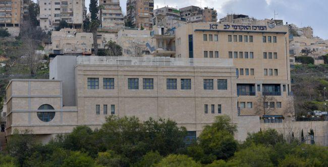 יום ירושלים 2021: לשחרר את ירושלים כלכלית