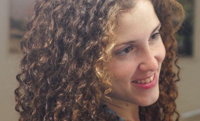 צפו: אחיותיה של מיכל סלה בשיר שכתבה מיכל בעצמה
