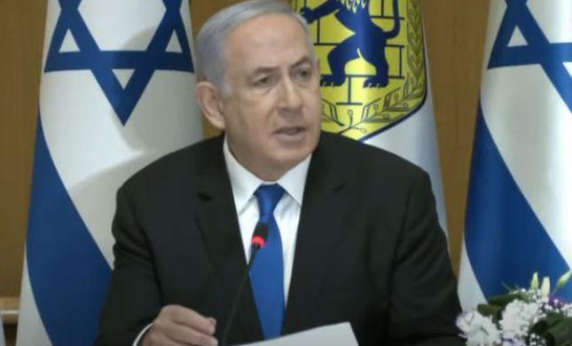 """נתניהו: """"לא ניתן לאף גורם קיצוני להתסיס את ירושלים"""""""