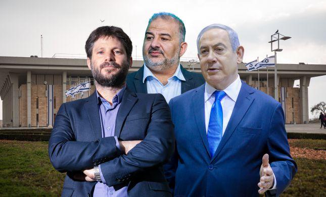 בצלאל עומד נגד העיוות של הסתמכות על מפלגה ערבית