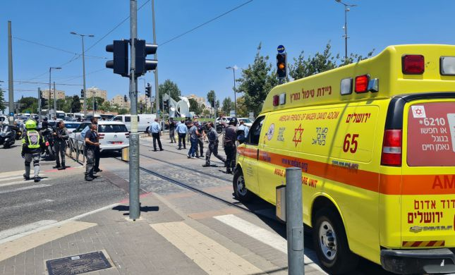 פיגוע דקירה בגבעת התחמושת בירושלים