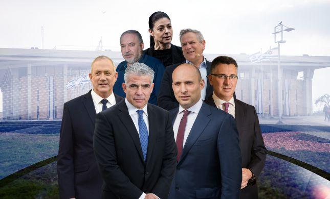 לקראת ממשלה? בנט, סער, לפיד וליברמן יפגשו בצהריים