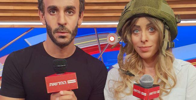 אדווה וגלעד כבר לא לבד| מי הזוג החדש בחדשות 13?