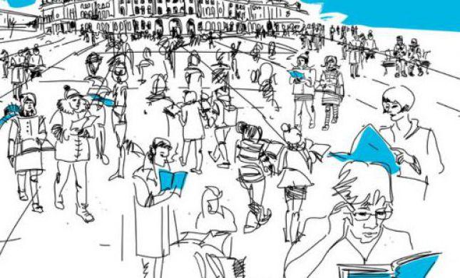 סופרים ממליצים: 50 ספרים עבריים שחייבים לקרוא
