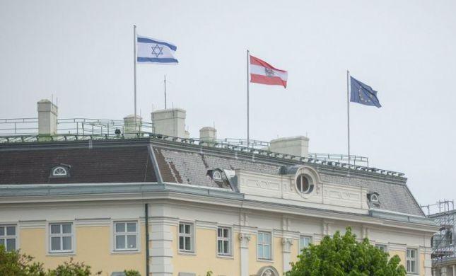 חיזוק מאוסטריה: דגל ישראל הונף על גג לשכת הקנצלר