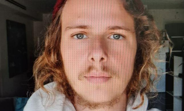 חיפושים אחרי נעדר בן 28 מירושלים