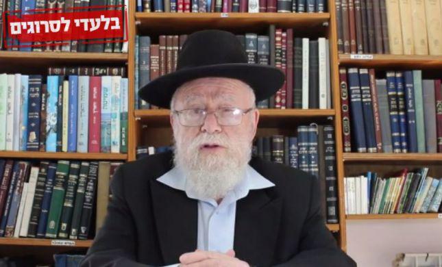 """""""ההנהגה של עם ישראל צריכה להיות רק ע""""י יהודים"""""""