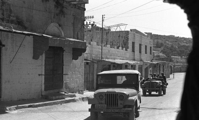 """היום בהיסטוריה: כ""""ט באייר - יום שחרור חברון ובית לחם"""