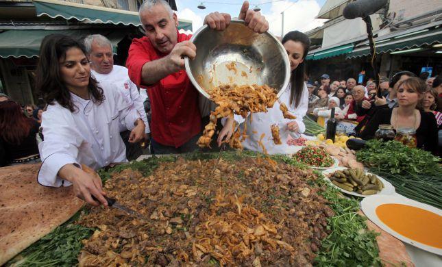 ירושלים של זהב ושל אוכל: 5 מתכונים לחגיגות