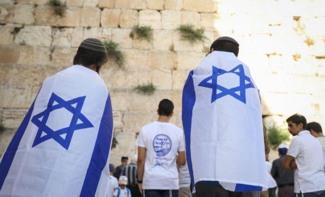 יום ירושלים: הצטרפו לתפילה חגיגית בכותל המערבי