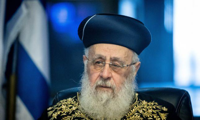 """הרב יצחק יוסף: """"אסור להיגרר לפרובוקציות"""""""