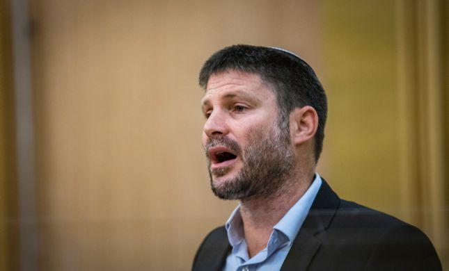 """בצלאל סמוטריץ': """"אחיי היהודים, חדל"""""""