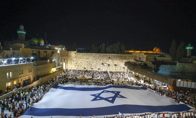 מרגש: דגל ענק ברחבת הכותל לכבוד יום ירושלים