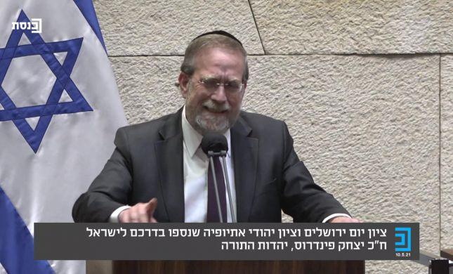 """ח""""כ פינדרוס: המהומות בגלל היהודים בהר הבית"""
