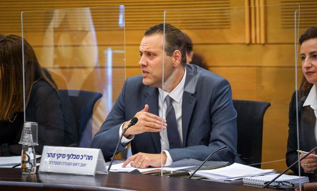 צפו: עימות סוער בישיבת הוועדה המסדרת: 'פאשיסט'