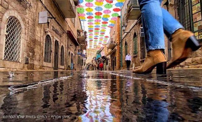 צפו: ירושלים כמו שלא ראיתם מעולם