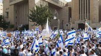 חדשות המגזר, חדשות קורה עכשיו במגזר, מבזקים בעקבות שינוי המסלול: בוטל ריקוד הדגלים ליום ירושלים