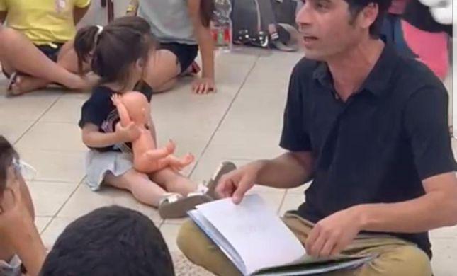צפו: אביב גפן ירד לשמח את ילדי הדרום במקלטים