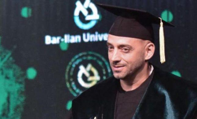 מרגש: עידן רייכל קיבל תואר דוקטור מהאוניברסיטה
