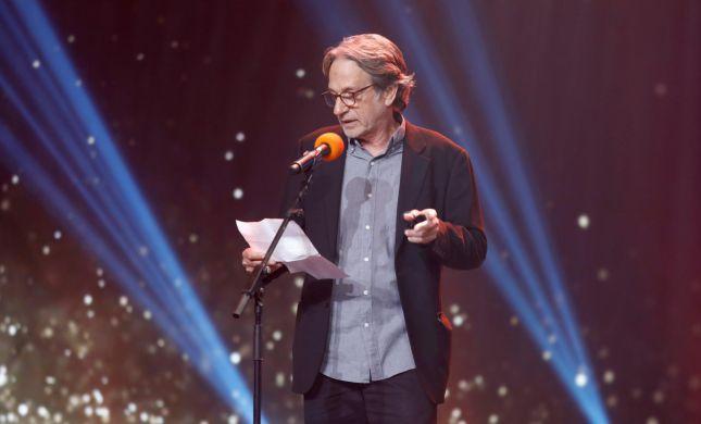 לראשונה: תחרות פרסי הטלוויזיה לילדים ונוער