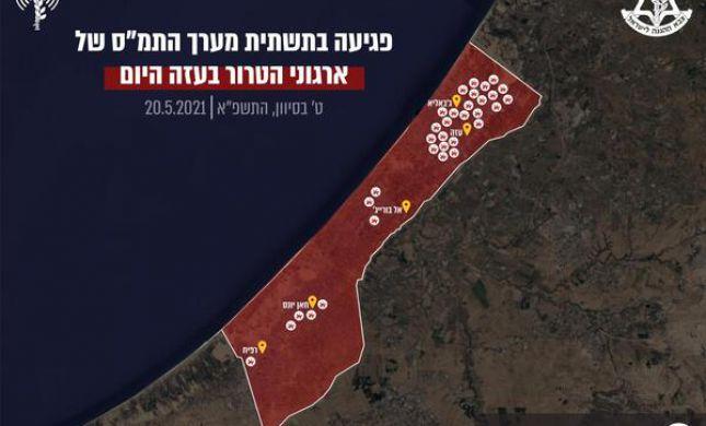 """צה""""ל מסכם: 430 מטרות נפגעו, 20 מחבלים חוסלו"""