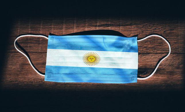 ארגנטינה צפויה להיכנס לרשימת המדינות המסוכנות