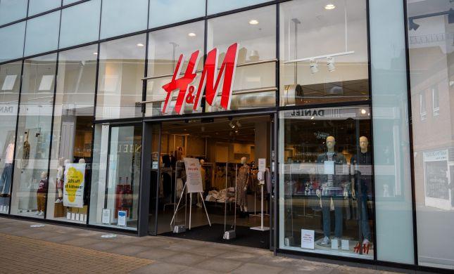 H&M ישראל תחת מתקפת סייבר מאירן