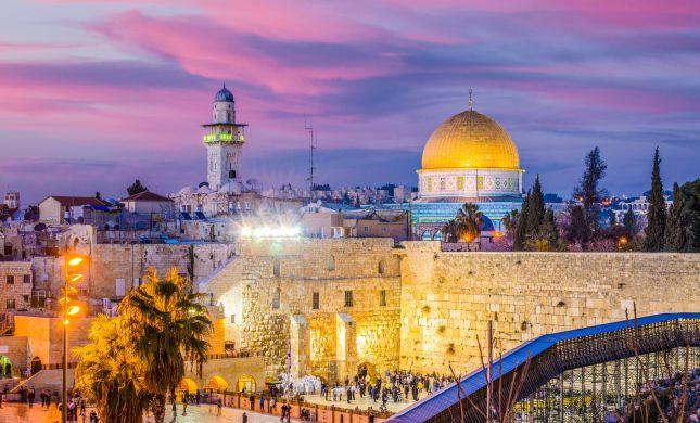 חוגגים יום ירושלים בבירה: כל האירועים והפעילויות