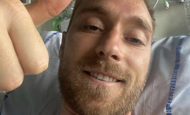 לאחר שאושפז: כוכב נבחרת דנמרק במסר לאוהדים