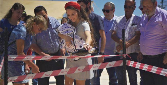 מרגש: המרכז המסחרי בהר חברון לזכר הרב שנרצח