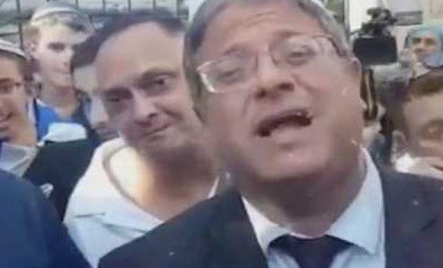 """צפו: סרטון הסתה ערבי לרצח ח""""כ איתמר בן גביר"""