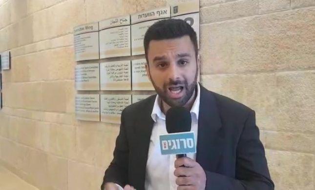צפו: מדוע העיתונאי הערבי לא השתתף בכנס השמאל?
