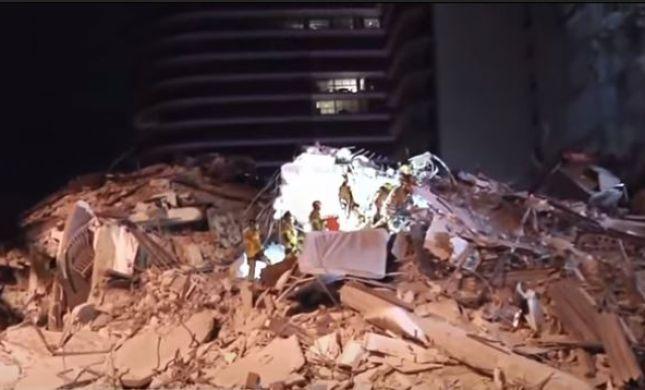 אסון קריסת הבניין במיאמי: מניין המתים עלה ל-46