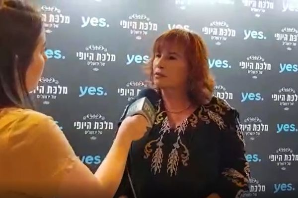 צפו בראיון: שרית ישי לוי על מלכת היופי של ירושלים