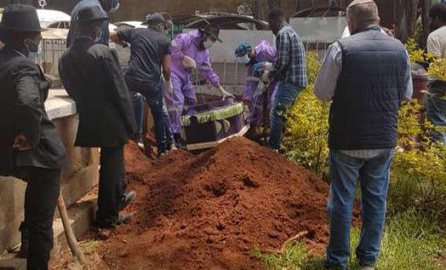 """במבצע של זק""""א נקבר יהודי שנפטר מקורונה באתיופיה"""